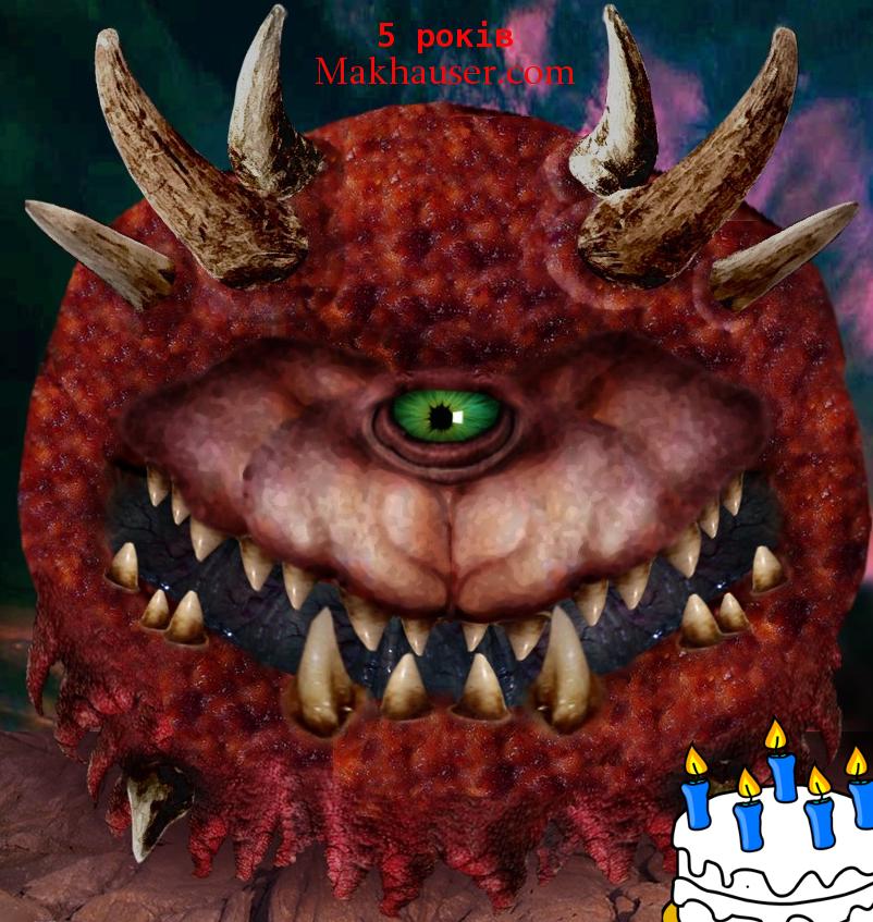 5 років makhauser.com